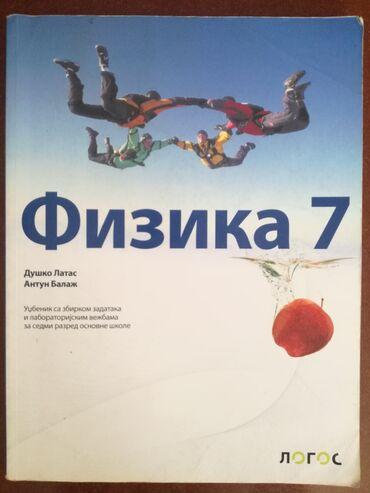 Izdavanje - Srbija: Fizika za 7.razred, udžbenik sa zbirkom, LogosUdžbenik sa zbirkom i
