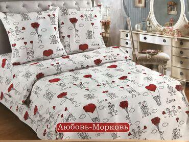 Детское постельное белье камелия постельные принадлежности простыня