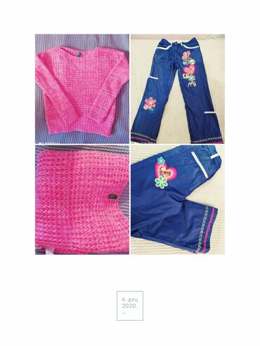 Only pantalone tj - Srbija: Postavljene zimske pantalone tj pantalone za sneg za 7-8 godina i