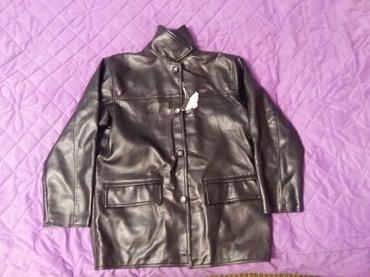 Продаю кожаную мужскую куртку.размер в Бишкек