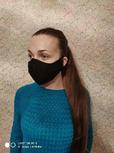 диски на 17 в Азербайджан: Изготавляем на дому универсальные многоразовые маски. Сделаны из трех