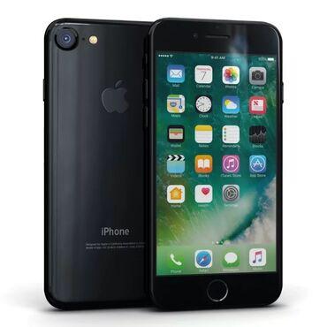 aifon 6 64 gb в Кыргызстан: Б/У iPhone 7 64 ГБ