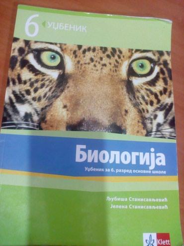 Biologija za 6. razred, kao nova - Novi Pazar
