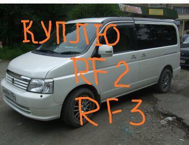 видеокарты бу купить в Кыргызстан: Honda Stepwgn 2 л. 2004 | 150000 км