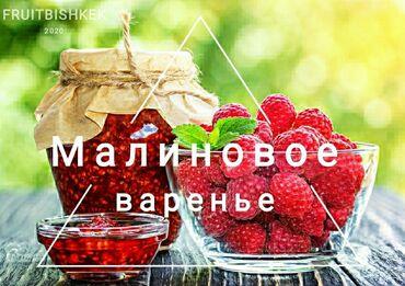 домашний лимон в Кыргызстан: Домашние зимние заготовки:СалатыВаренье из ягодКомпоты и дригиеБез