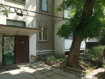 Продается квартира: 105 серия, Аламедин 1, 3 комнаты, 62 кв. м