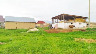 Коммерческая недвижимость в Кыргызстан: Продаю сарай рядом с городом,есть все условия.Есть Красная