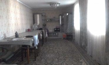 Продаю дом в арча бешике.4 ком.адрес в Бишкек