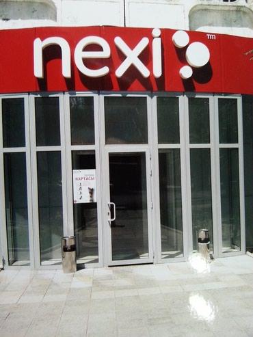 Окна, двери, витражи - Материал: Алюминий - Бишкек: Входные группы из алюминия и металлопластика. В кредит, без процентов