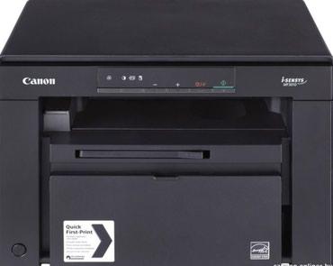 Canon 3010. 3в1 ЧБ Ксерокс+ принтер+сканер. Новый, масловый- . 1 год