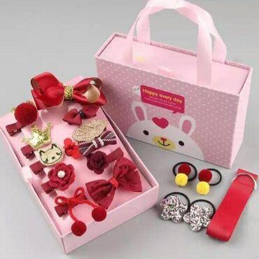 Happy every day-подарочный набор аксессуаров для девочек. Выполнен