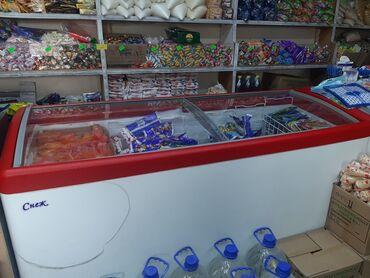 морозильники в бишкеке в Кыргызстан: 2 морозильник сатылат,почти новый  Российский
