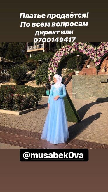Продается платье в Бишкек