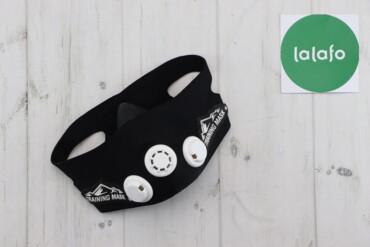 Спорт и отдых - Украина: Тренувальна маска для спорту Training Mask  Стан дуже гарний