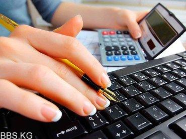 Требуется бухгалтер - помощник в Бишкек