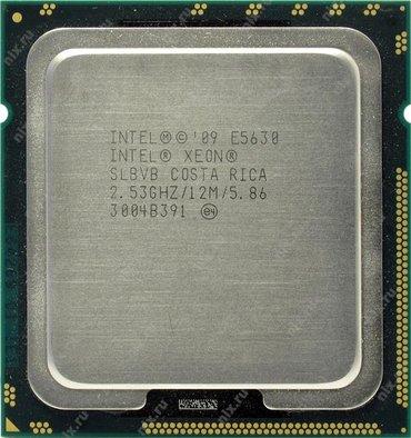 Bakı şəhərində Teze Intel xeon e5630 2. 53 ггц 12 мб cache 5. 86gt/s/lga1366/ Teze