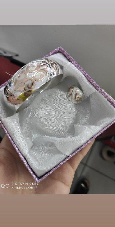 золото бишкек in Кыргызстан | ДРУГИЕ АКСЕССУАРЫ: Билерик с кольцом.Серебро под золото 925пробы Производитель