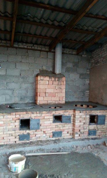 Печник чистка ремонт любые кирпичные печи и  чистим католь для паровой в Бишкек