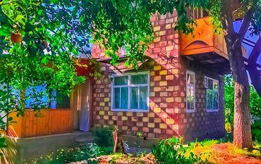 Продам Дом 44 кв. м, 4 комнаты