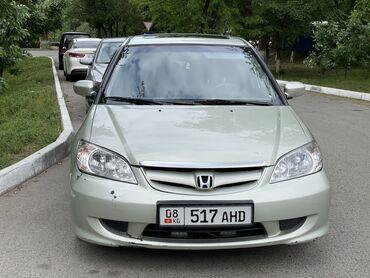 Honda Civic 1.6 л. 2004