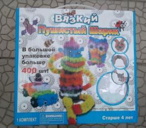 фигурки из мастики в Кыргызстан: Игрушка для детей. с 4 лет. Из шариков собирают фигурки
