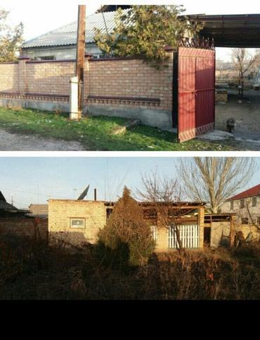 Продается дом в Сокулуке, 5 комнат, в Бишкек