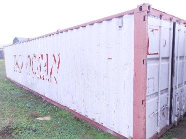 konteyner 40 tonluq - Azərbaycan: 12m konteyner anbar satılır.yaxşı vəziyyətdədir