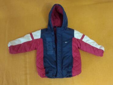 Za decu - Raca Kragujevacka: BebaKids jakna+pantalone veličine 2Topao skafander iz dva delau