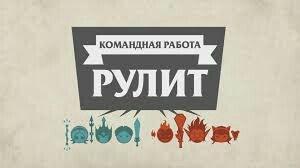 Требуется новая команда в новый в Бишкек