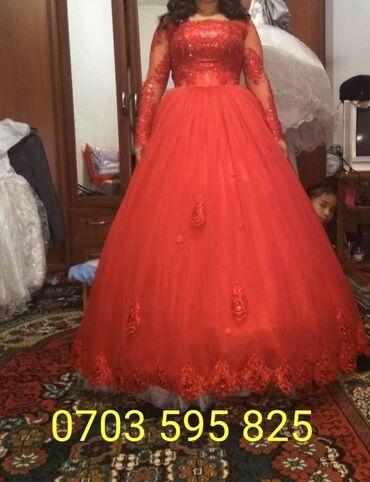 вечернее платье бирюзовый в Кыргызстан: Платья