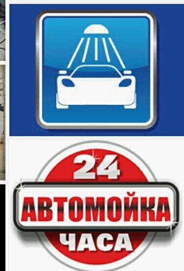 Продаётся недостроенная автомойка с в Бишкек