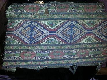 Bakı şəhərində Продается старинный ковер ручной работы размером 46 х 110