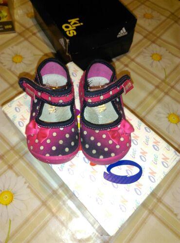 Dečije Cipele i Čizme | Sid: Todor cipelice. Jako lepo ocuvane . Br.19 dete nosilo samo dok je jos