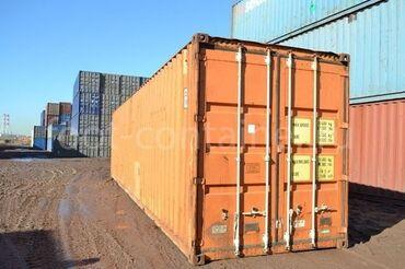 Куплю срочно контейнер 20 т