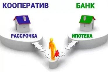 Граждане кыргызстана теперь могут покупать жилье с отсрочкой до 10 лет