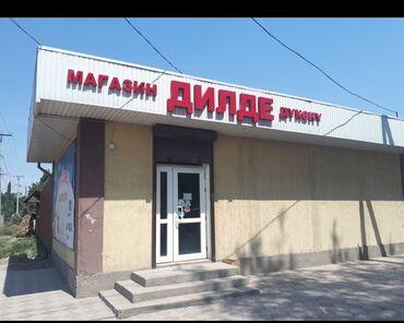 Продается магазин с домом в Военно АнтоновкеПродается магазин с