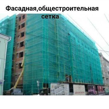 1083 объявлений: ️Сетка для затенения растений️ – эффективный в применении материал