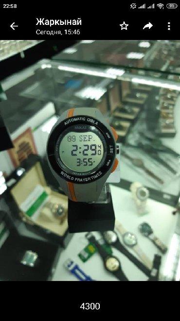 al fajr в Кыргызстан: Продаю мусульманские часы Al-Harameen