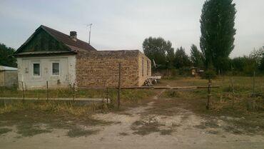 lush 2 в Кыргызстан: Продам Дом 100 кв. м, 2 комнаты