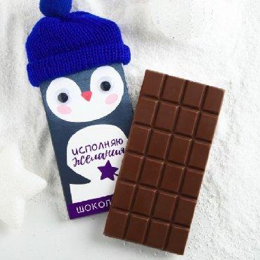 Шоколад ferrero - Кыргызстан: Индивидуальный подарок-молочный шоколад!!!!ПроизводительФабрика
