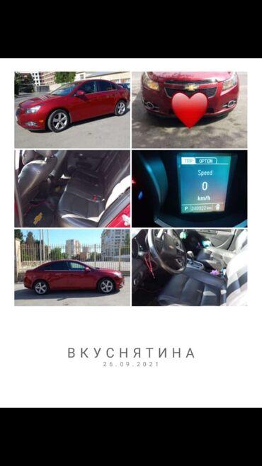 təcili maşın satılır in Azərbaycan | VOLKSWAGEN: Chevrolet Cruze 1.5 l. 2014
