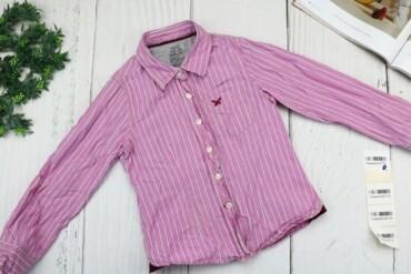 Товар: Рубашка детская Next на 8 лет, 00779. Состояние: Отличное
