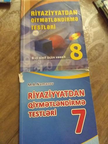 jurnal - Azərbaycan: 8 sinif 4 azn, 7 sinif 3 azn 3-4 sehve yazilib 7 sifden