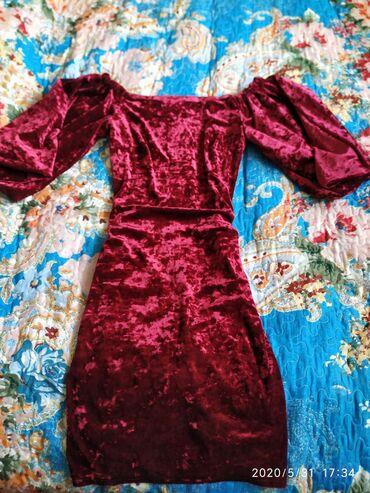 Платье Коктейльное Dorothy Perkins Maternity M