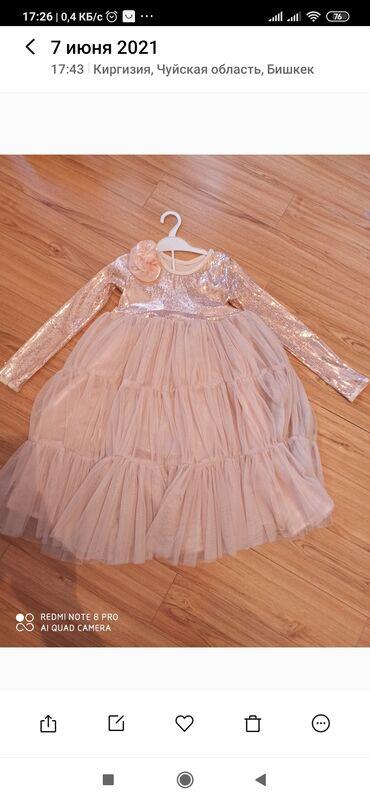 Платье на возраст 8-9лет. Одели 1разПлатье на 9м-1год. Одели 1раз