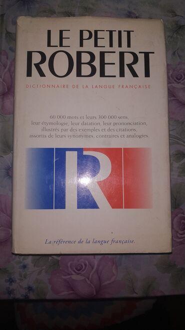 Спорт и хобби - Джал мкр (в т.ч. Верхний, Нижний, Средний): Книга на французском