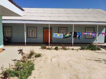 наушники 7 1 в Кыргызстан: Продается дом 187 кв. м, 7 комнат