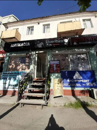 Офисы - Кыргызстан: ПРОДАЮ‼ офисное помещение с действующим бизнесом