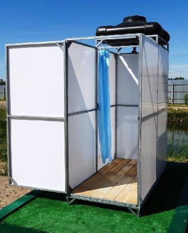 продаётся дача в Кыргызстан: Летний душ. Летний душ для дачи