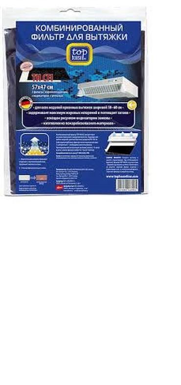 промышленная вытяжка в Кыргызстан: Фильтр угольный (комплект 2шт) Ф-03 касет. для Davoline#фильтр# Наш
